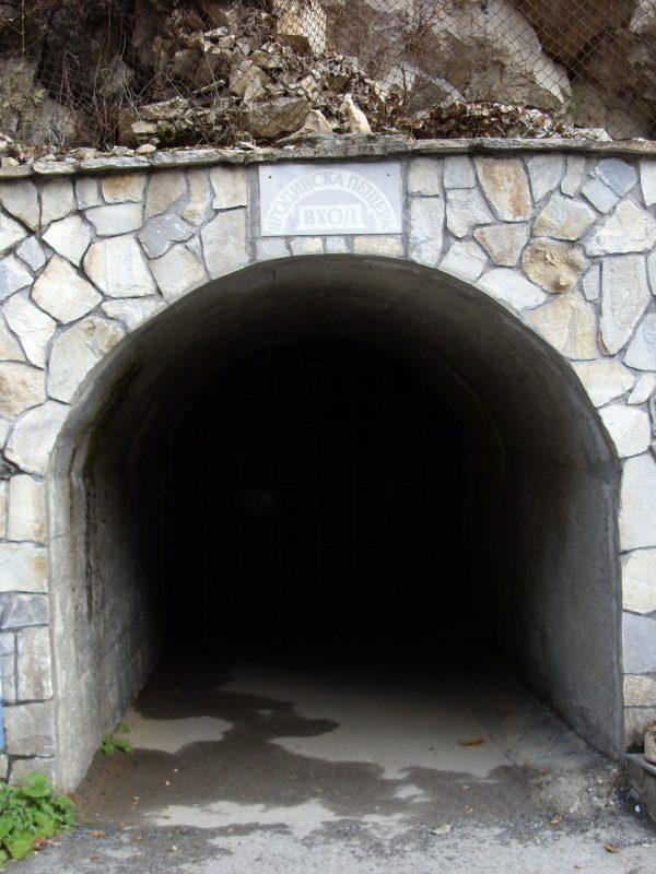 Ягодинска пещера вход